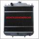 Ref 1758072060 RADIATORE AIXAM 400_300x300